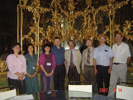 SEALG Meeting 2007 │ SEALG